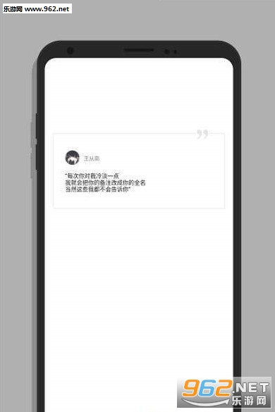 文字壁纸制作appv1.0_截图2