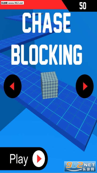 Chase Blocking官方版v1.0_截图2
