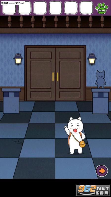 白猫大冒险2安卓版v1.4.1_截图5