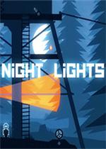 夜灯英文版
