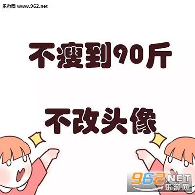 �^�砼抨��I�ο罅松倥��^像�D片截�D2