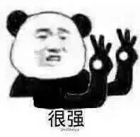 熊��^OK表情包截�D1