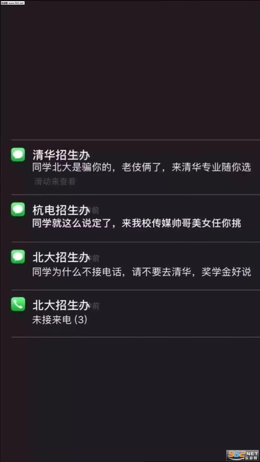 清�A招生�k�黼�截�D�D片截�D3