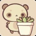 我的孤单植物官方版v1.2