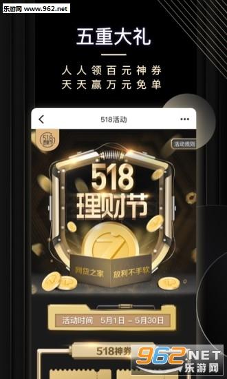 �W商之家appv1.0.0 安卓版_截�D0
