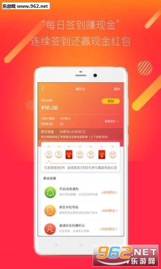 瀚海易�appv1.0.4 最新版_截�D1