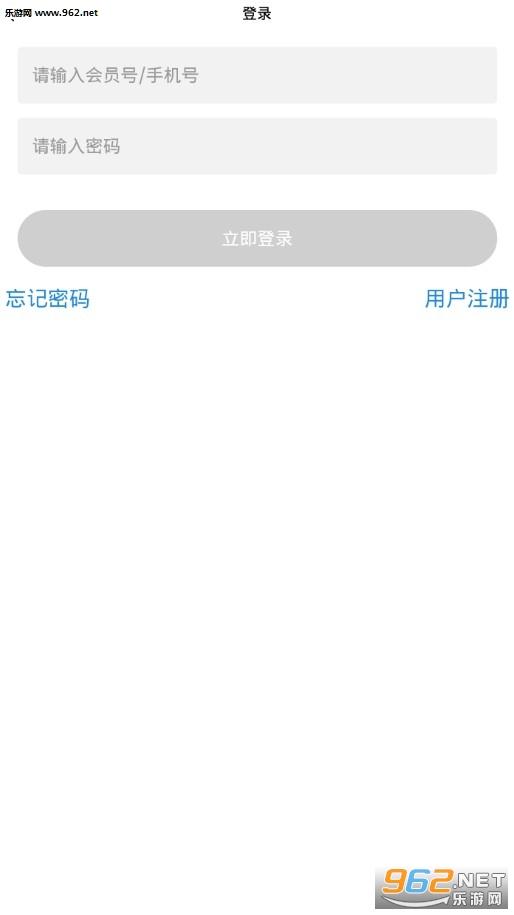 海�R��品appv1.0.0 安卓版_截�D0