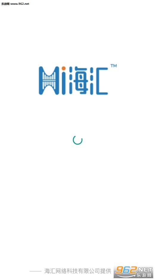 海�R��品appv1.0.0 安卓版_截�D1