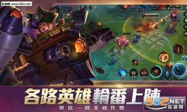 王者荣耀AOV香港体验服v1.29.2.2_截图2