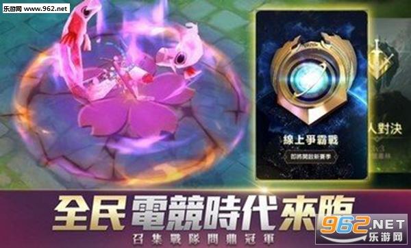 王者荣耀AOV香港体验服v1.29.2.2_截图3