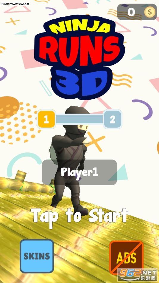 忍者奔跑3D安卓版(Ninja Runs 3D)v1.0截图3