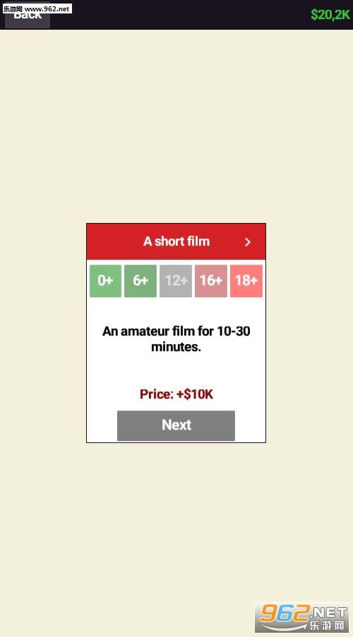 电影导演模拟器安卓版v1.0.3截图5