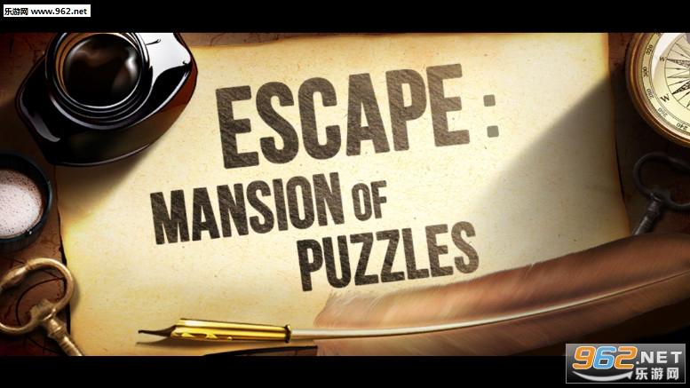 谜团大厦逃跑安卓版v1.2.6_截图0
