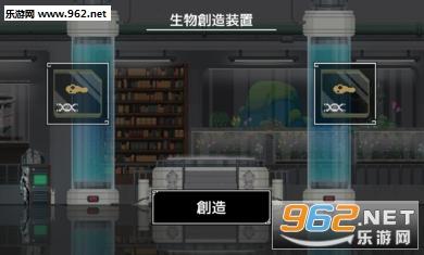 二人世界中文版v1.0.5_截图2