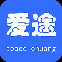 爱途app