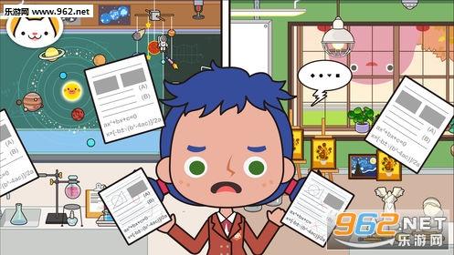 米加小镇学校的益智扮演游戏v1.1_截图2