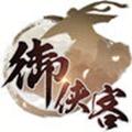 御侠客M游戏v1.0.20