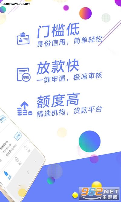 荔枝小贷官方入口v1.2.0截图1