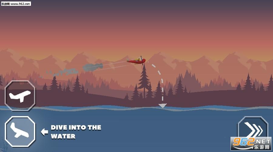 救援之翼最新版v1.0.2 手机版截图3