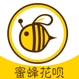 蜜蜂花呗app