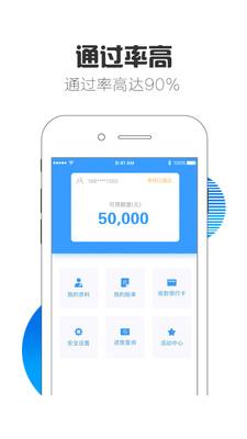 国足钱包贷款app_截图0