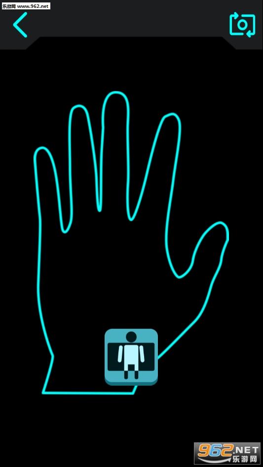 真实X射线模拟器手机版v1.0_截图1