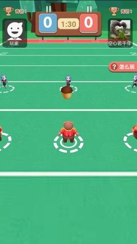 全民橄榄球安卓版v1.0_截图2