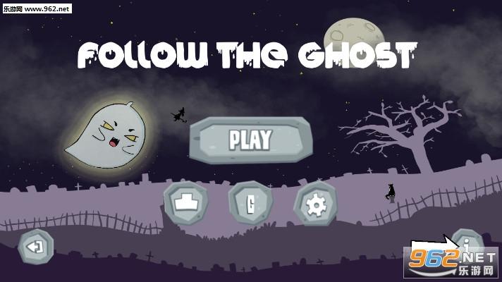 跟着鬼魂走游戏v0.5(Follow the Ghost)_截图0