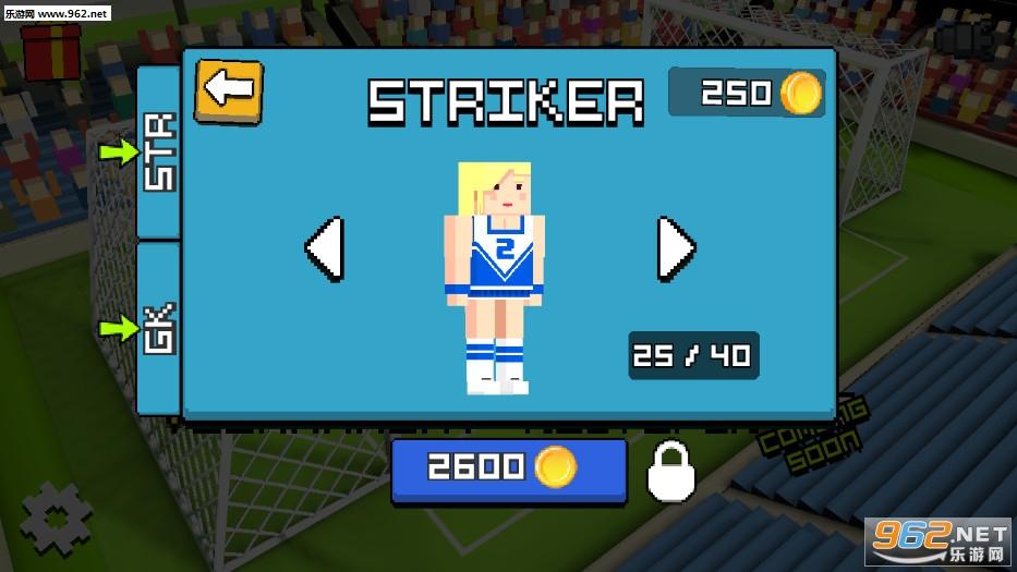方块足球赛3D安卓版v1.1.2_截图0