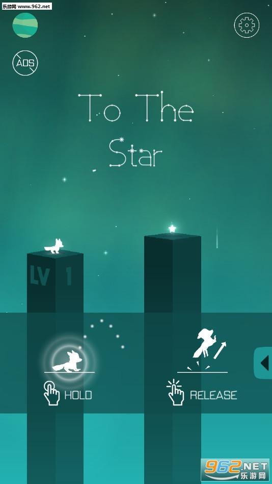 飞向星星游戏v1.0.4_截图0