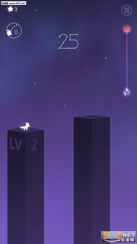 飞向星星游戏v1.0.4_截图2