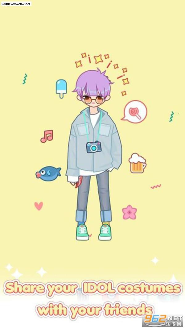粉彩偶像我的男孩官方版v1.1.1_截图3