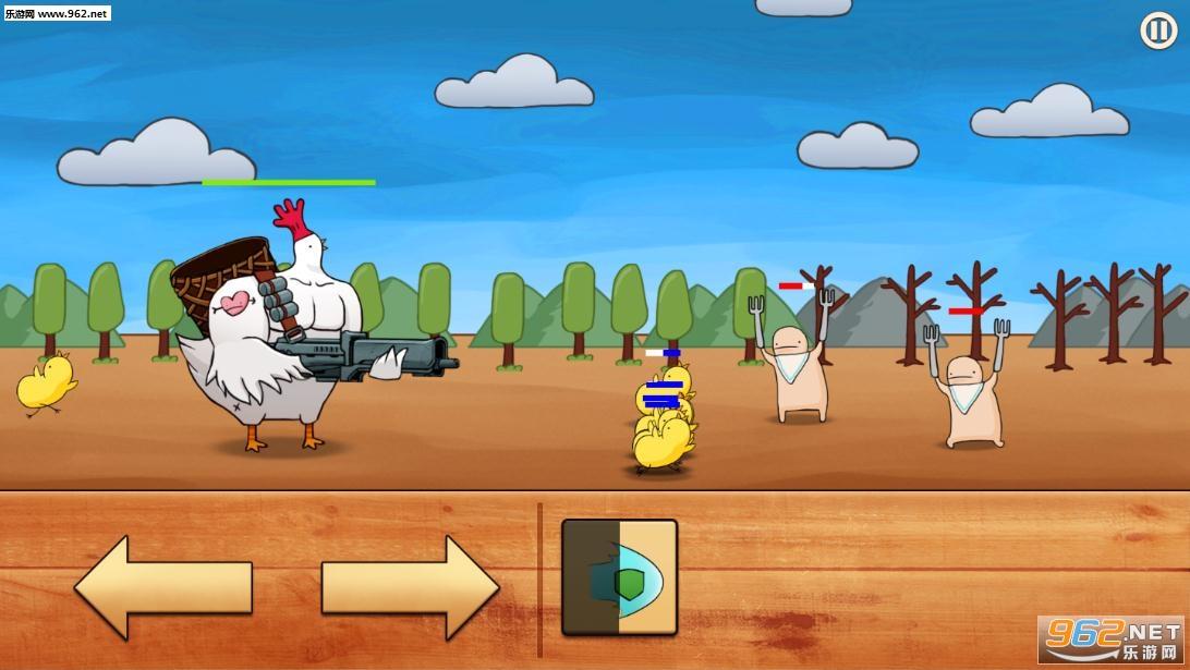 鸡vs人安卓版v1.025_截图0