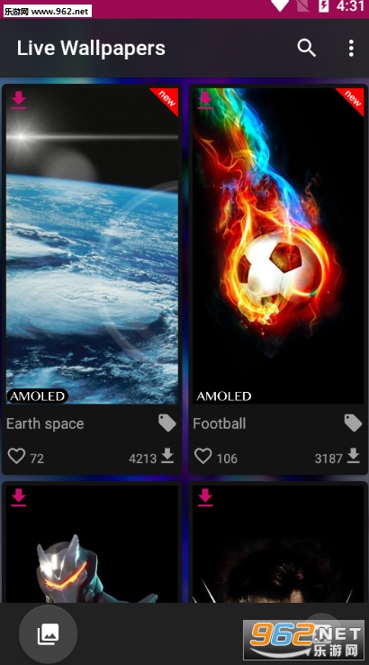 4D壁纸appv1.99(pixel4d)截图1
