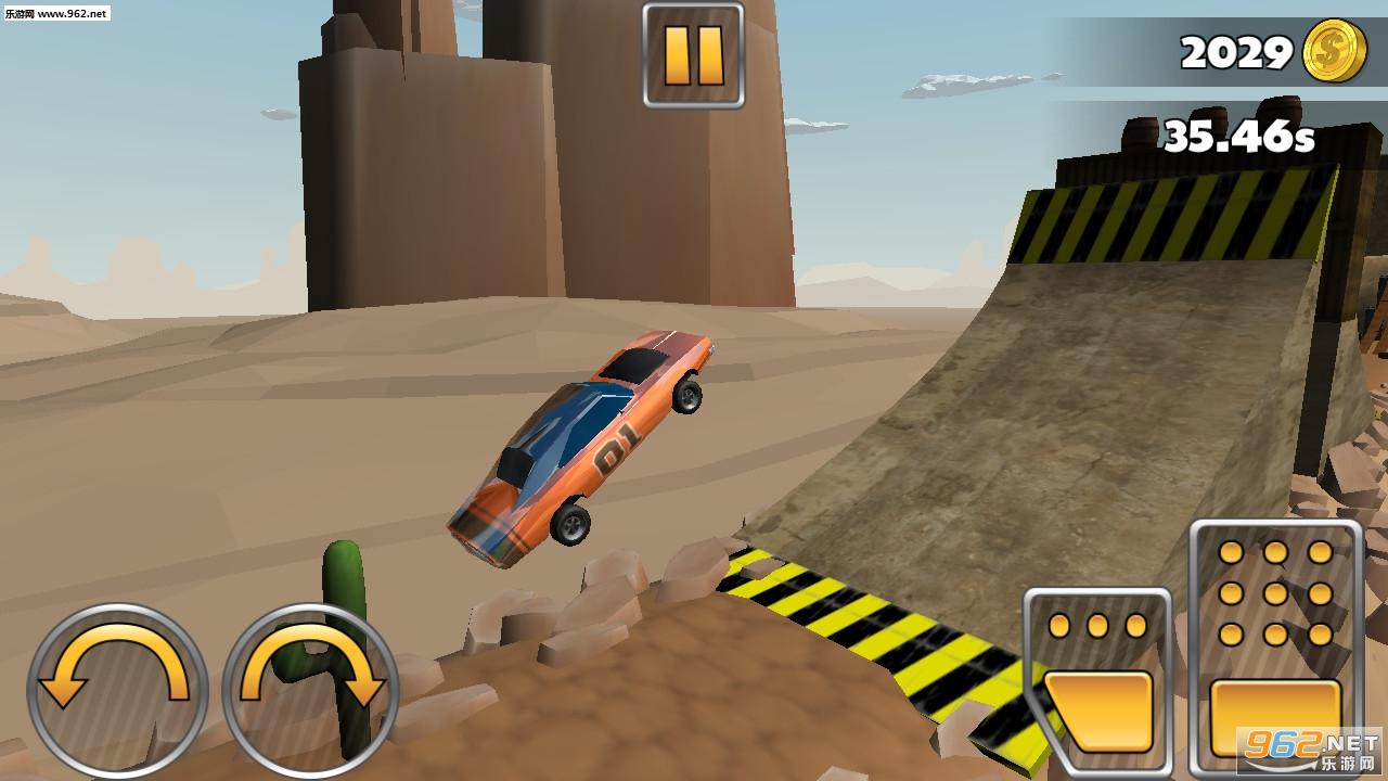 特技汽车挑战赛3安卓版v3.07截图4