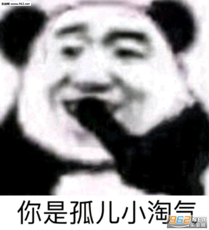 这个你爹全信谢广坤表情包截图4