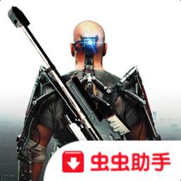 狙击任务安卓版v1.1.1