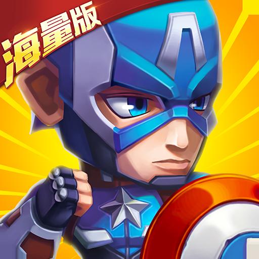 复仇英雄联盟最新版v1.0.0