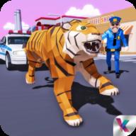 老虎模拟器城市生存官方版v1.0