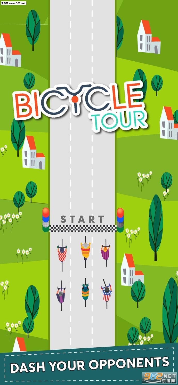 Bicycle Tour官方版v1.0_截图0