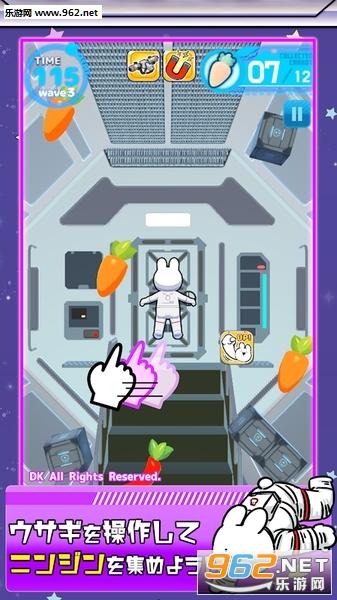 太空漫步兔子手游v1.0.0_截图2