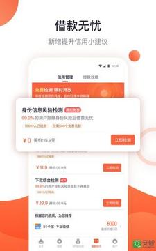 煎饼侠app_截图0