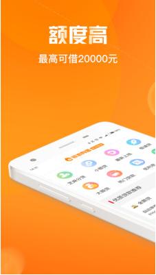 小财超市appv1.0_截图0