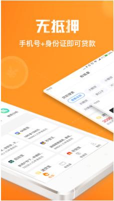 小财超市appv1.0_截图1