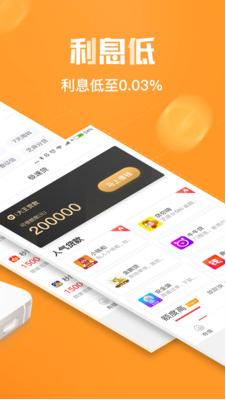 小财超市appv1.0_截图2