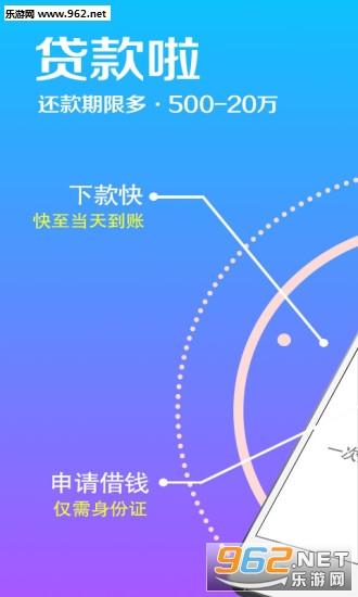 乐高分期app_截图0