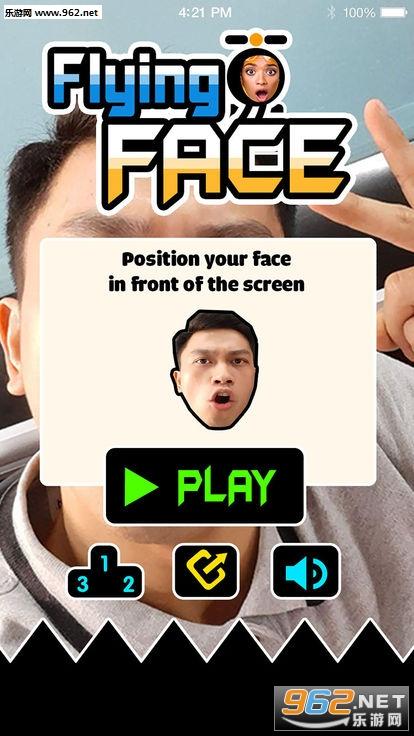 Flying Face IG官方版v1.0_截图3