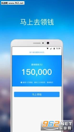 冲天鸟贷款app_截图0