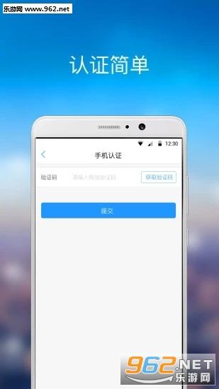 冲天鸟贷款app_截图2