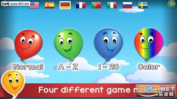 孩子们的气球安卓版v22.1_截图0